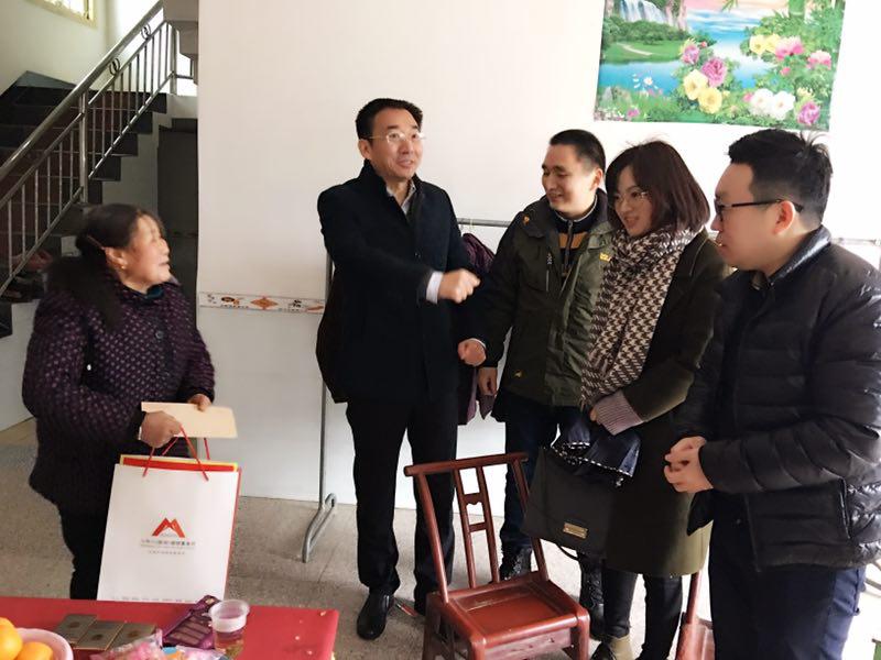 爱心在行动、助力精准扶贫 ----记湖南誉翔律师事务所节前慰问