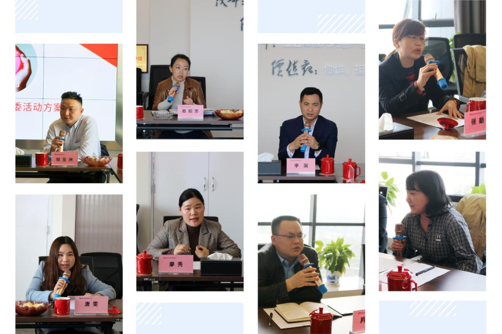株洲市律师协会法律援助专业委员会2019年第一次全体会议顺利召开