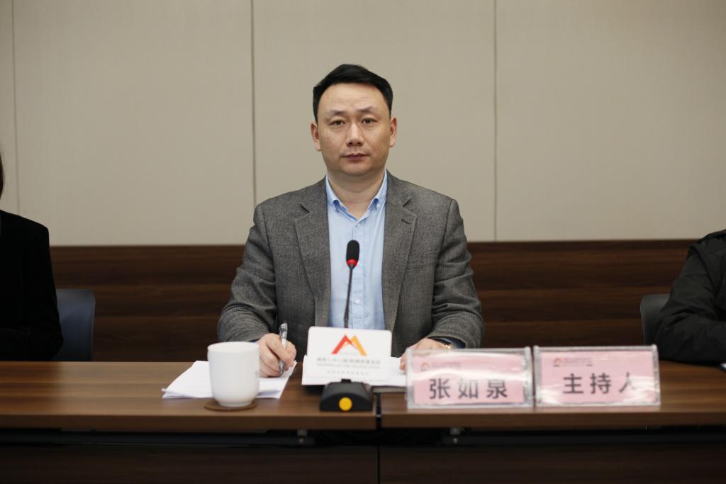 湖南人和人(株洲)所组织学习办理黑恶势力犯罪案件专项工作制度