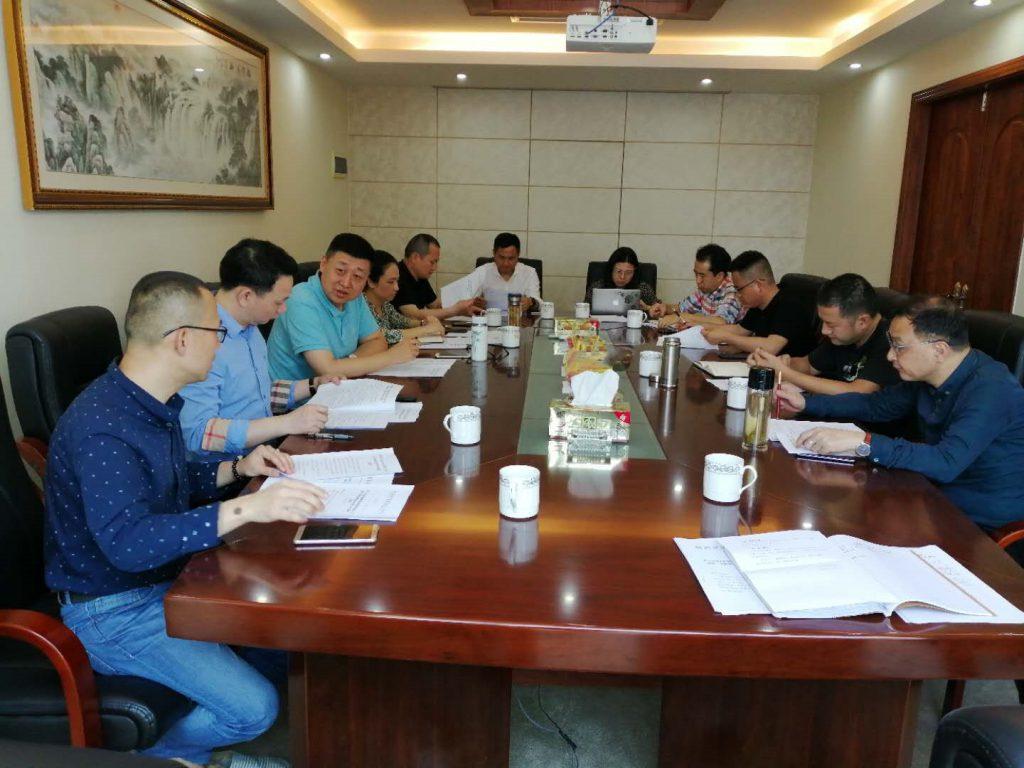 六届市律协召开第六次会长办公会议