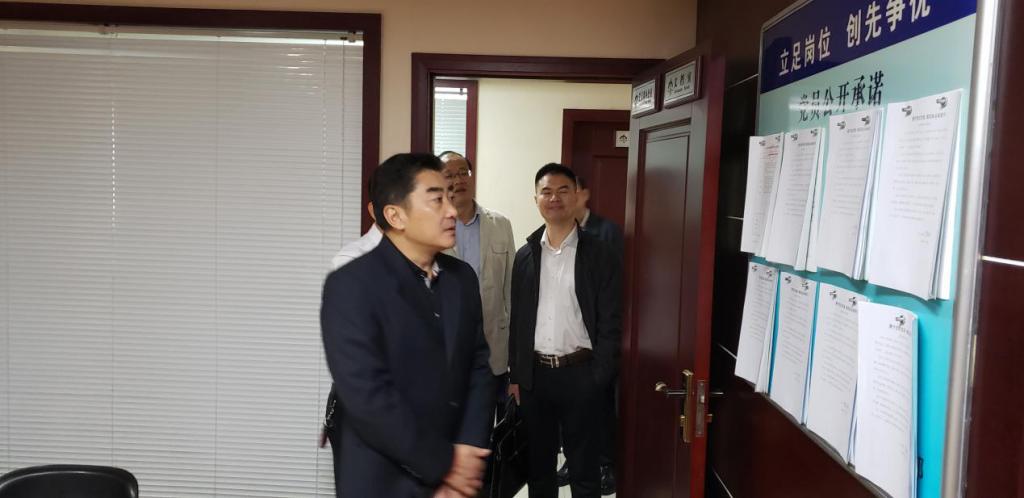 省司法厅副厅长方华堂莅临湖南天桥律师事务所指导主题教育和民生领域突出问题专项整治工作
