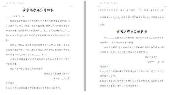 市企业法律顾问团成员深入壹星科技开展法治体检