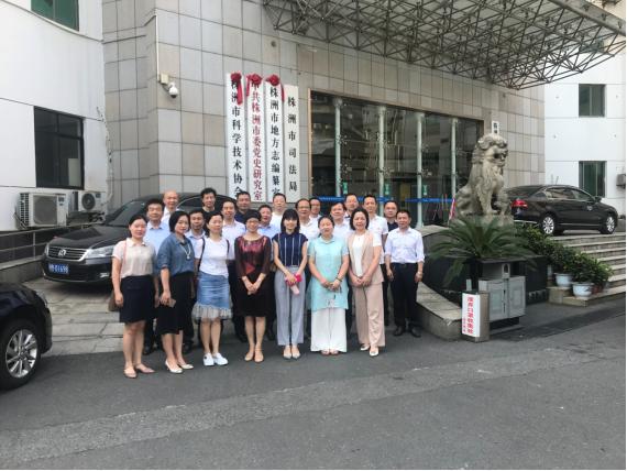 株洲市律师行业联合工会与邵阳市律师协会工会联合会举办学习交流会