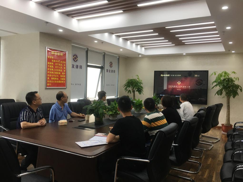 中共湖南挚友律师事务所支部委员会举行庆祝建党99周年暨7月份党员主题党日活动