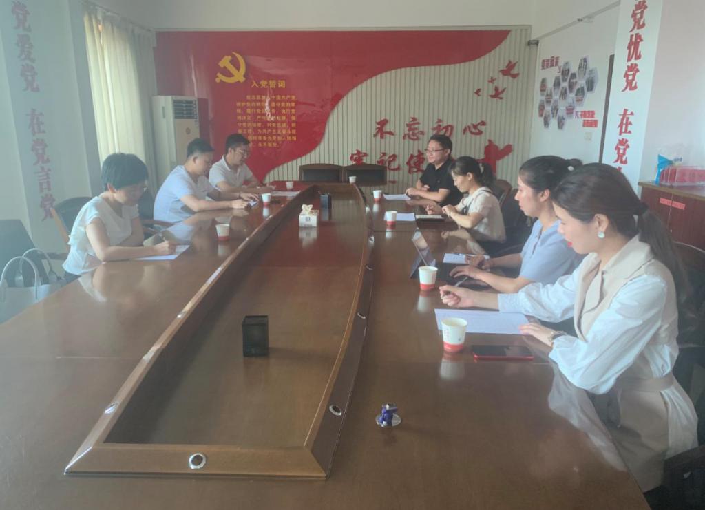 共青团株洲市律师行业委员会召开第一次会议