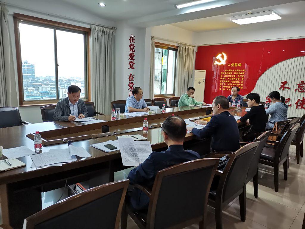 株洲市律师行业党委专题学习习近平总书记在湖南考察时的重要讲话指示精神