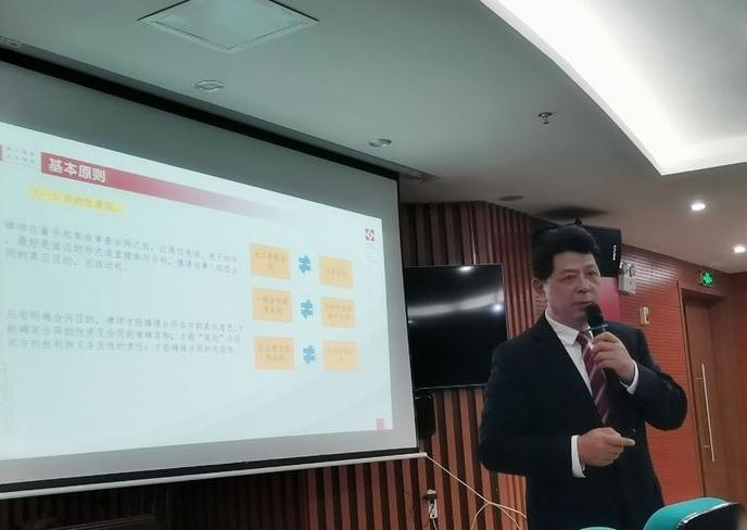 金州(株洲)所律师罗谭勇为国有企业讲授《民法典》知识