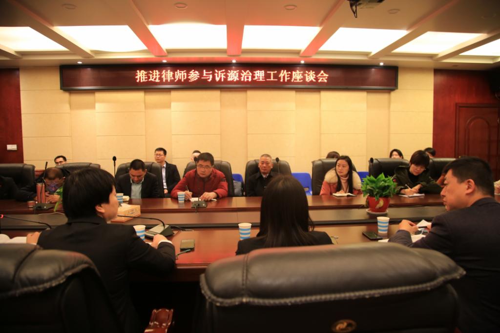 市律协与天元区人民法院协商推动诉前调解工作发展